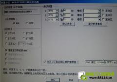 装系统时由于分区软件造成的两种常见故障