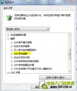Windows系统中睡眠、休眠、待机、混合睡眠的解释