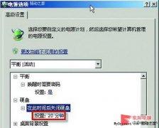 解决Windows7资源管理器失去响应
