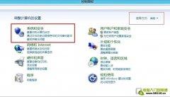 Windows 8中更改电源计划设置