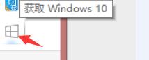 Windows 8.1通过update升级Windows 10的详细步骤