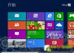 打造个性Windows 8系统开始屏幕