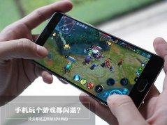 安卓手机玩游戏都闪退怎么办?