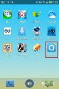 安卓手机通讯录怎么导入iphone手机