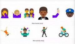Android N内置emoji新表情汇总
