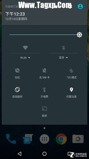 Android 6.0全面评测