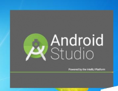 android studio如何更换皮肤风格