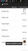 "Android手机电源键不怎么灵想把音量键""-""与之互"