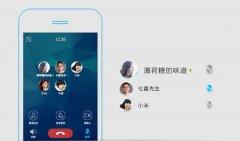 安卓手机QQ5.9新特性汇总
