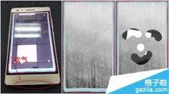荣耀7屏幕水雾效果怎么弄出