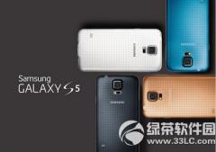 三星galaxy s5 neo多少钱