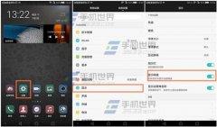 华为荣耀7开启网速显示方法