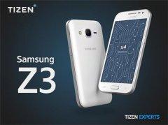 三星Z3或于年末推出 搭载Tizen系统