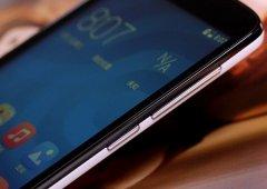 安卓手机音量键怎么唤醒屏幕