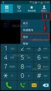 三星S6通话中提示音怎么关