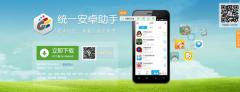 安卓手机下载安装游戏红警4大国崛起教程