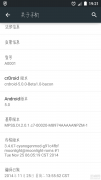 Android 5.0字体怎么更换
