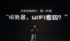 已连接WiFi怎么看密码