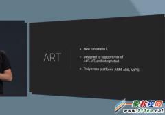详解 Android 虚拟机 ART 运行时库 分析
