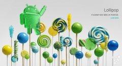 支持Android 5.0 Lollipop升级手机列表