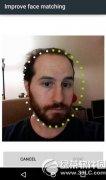 安卓5.0人脸解锁怎么用?