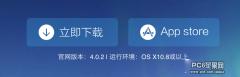 Mac下如何安装软件?