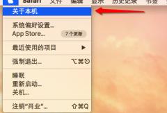Mac硬盘里的其他是什么?Ma