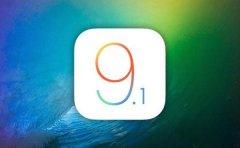 iOS9.1降级教程_iOS9.1 beta5降级教程
