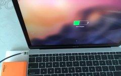 Mac充电提示音怎么弄 Mac充电提示音设置技巧