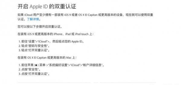 apple watch怎么解锁macbook apple watch解锁mac教程