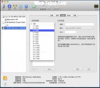 Mac给硬盘分区的方法