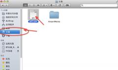 Mac怎么设置默认文本打开方式
