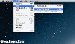 mac文件夹加密方法