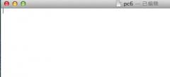 Mac复制文件路径详细教程