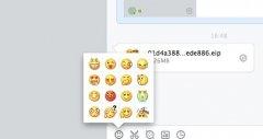mac qq表情添加方法