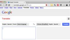 Mac怎么使用 Chrome 地址栏进行翻译