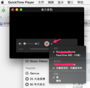 Yosemite 录制 iOS 8设备屏幕教程