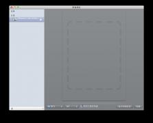 Mac怎么扫描文件 Mac扫描文件教程
