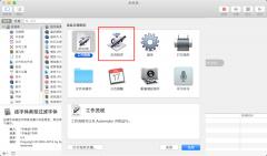 Automator怎么用 Automator 批量修改文件名教程
