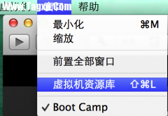 Mac系统上Vmware虚拟机无法识别USB Key完美解决办法