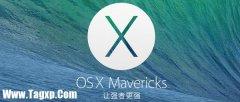 如何给Mac系统设置固件密码