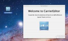 CarrierEditor教你不越狱修改IOS设备运营商logo