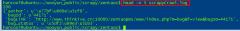 linux查看文件的后几行(文件查看 如何显示最后几