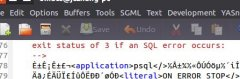 Linux下打开Emacs出现乱码的解决方法