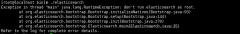 Linux安装ElasticSearch启动报错的解决方法