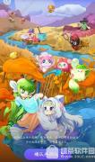 淘宝捉猫猫游戏怎么玩 淘宝618大促捉猫猫活动玩