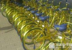 共享单车小金车多少钱?怎么收费?酷骑小金车怎么