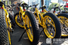 ofo肌肉车在哪里 ofo沙滩自行车好骑吗