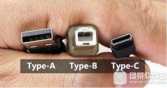 USB3.1和Type-C的区别 Type-C和USB3.1接口对比