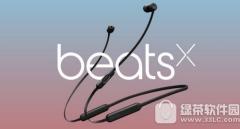 苹果airpods和beats x哪个好 beats x和airpods耳机对